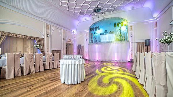 rekomendowany dj na wesele - bydgoszcz